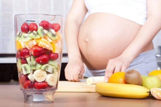 Можно ли грейпфрут при беременности и чем полезен цитрус для будущей мамы