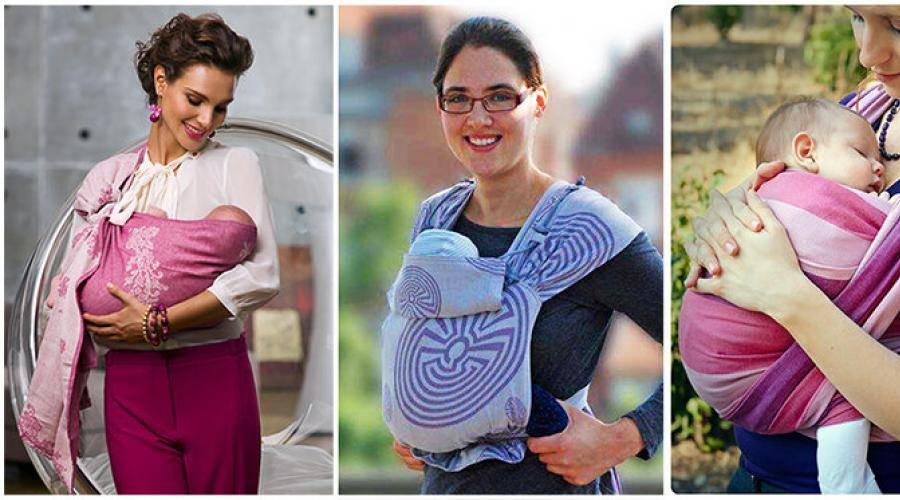 Слинг для новорожденного — какой лучше