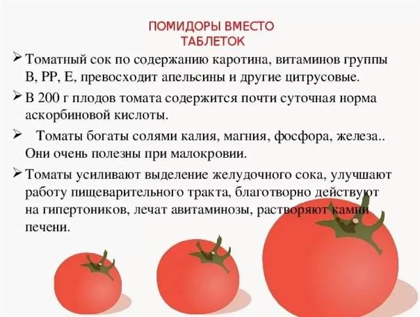 Огурцы при гастрите: свежие, соленые, маринованные