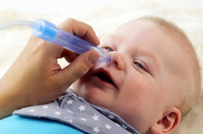 Что делать, если заложен нос у новорожденного?
