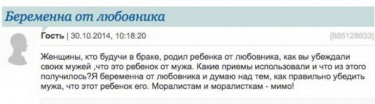 В23 года уроссиянки 11 детей— благодаря суррогатным мамам имужу-миллионеру. спросили, зачем ейэто