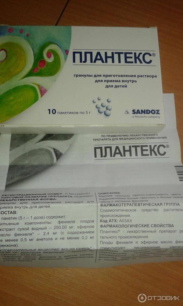 Младенческие колики: причины, профилактика, лечение   8roddom.ru