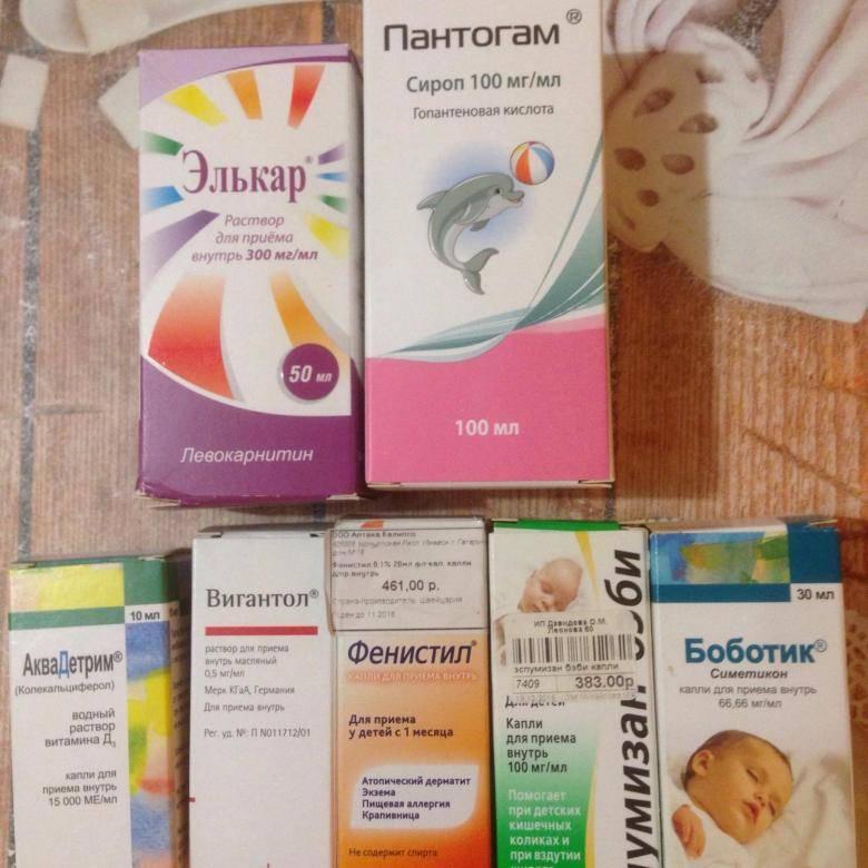 Элькар: инструкция по применению для детей и новорожденных, аналоги препарата