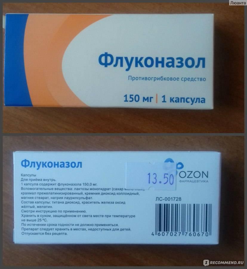 Кандидоз: признаки, виды, перечень препаратов. бифилакт биота | биота