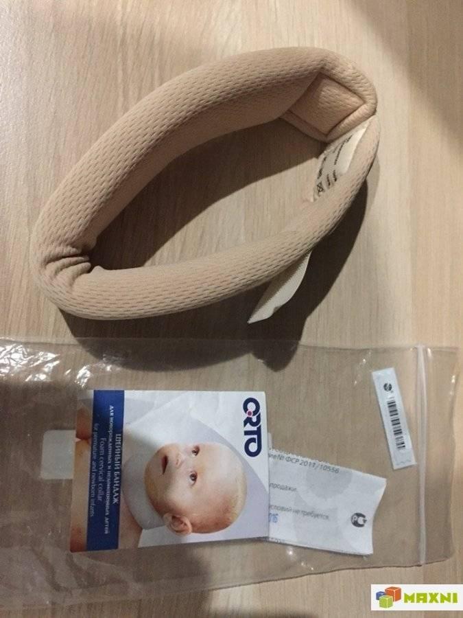 Воротник шанца для новорожденных: как правильно носить, описание изделия, цена