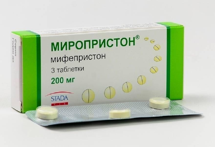Мифепристон: описание, инструкция, цена | аптечная справочная ваше лекарство