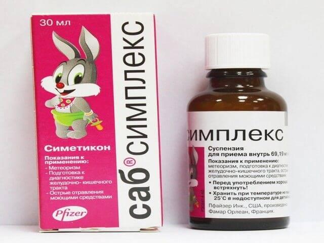 Лекарство от боли в животе для детей новорожденных