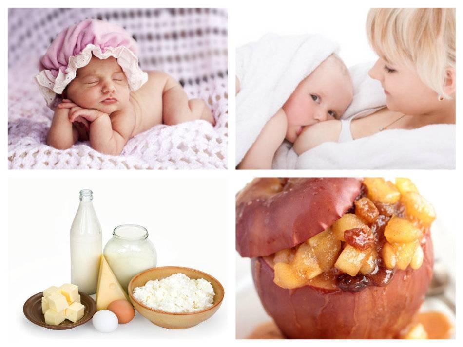 Можно ли чернослив при грудном вскармливании новорожденного, какая норма в первый месяц гв, поможет ли от запоров?
