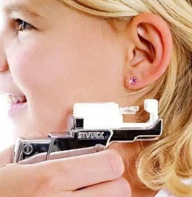 Прокалывание ушей детям пистолетом система 75 в москве