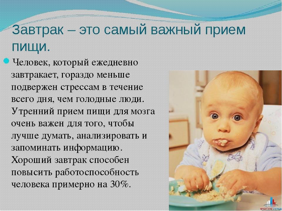 Как держать новорожденного столбиком после кормления
