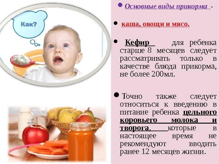 Как вводить мясо в прикорм ребенка: 4 главных правила, 7 видов мяса, советы педиатра