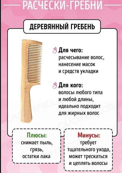 Зубные щетки для младенцев и малышей до 1 года: как выбрать, ассортимент, преимущества