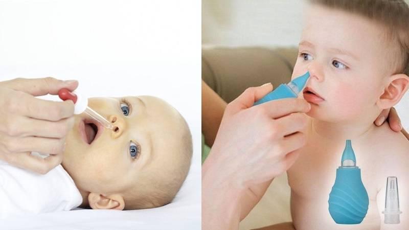 Как лечить насморк у новорожденного