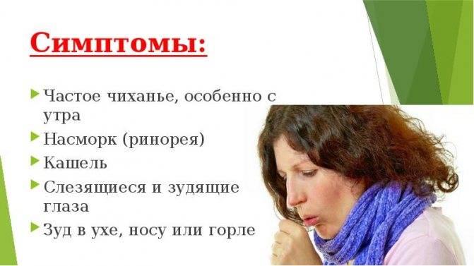 Почему ребенок часто моргает? «ochkov.net»