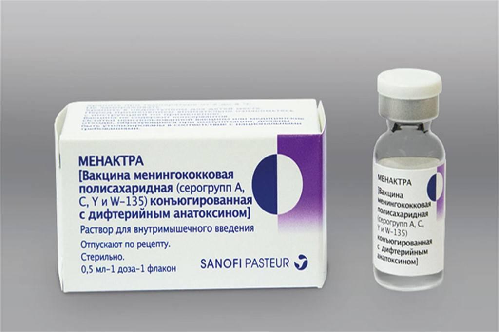 Пневмовакс 23 аналоги и цены - поиск лекарств