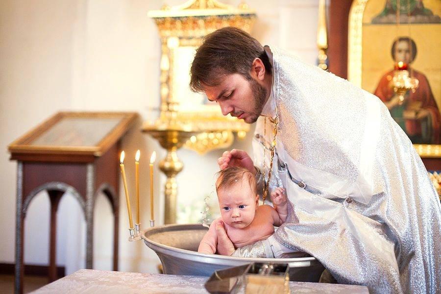 Крещение ребенка — проведение таинства
