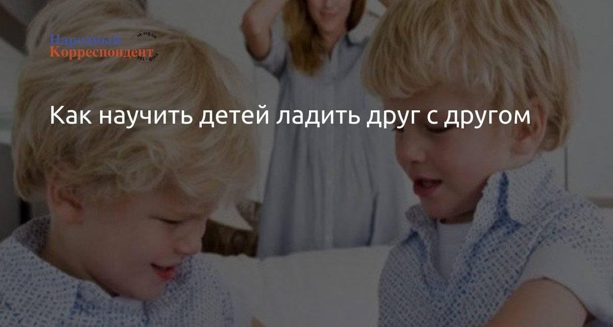 «ты мне больше не подруга» и холодный прищуренный взгляд. как научить ребенка отвечать на такое   православие и мир