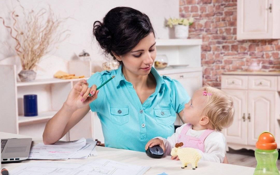Как все успевать на работе и маме с детьми дома | психология