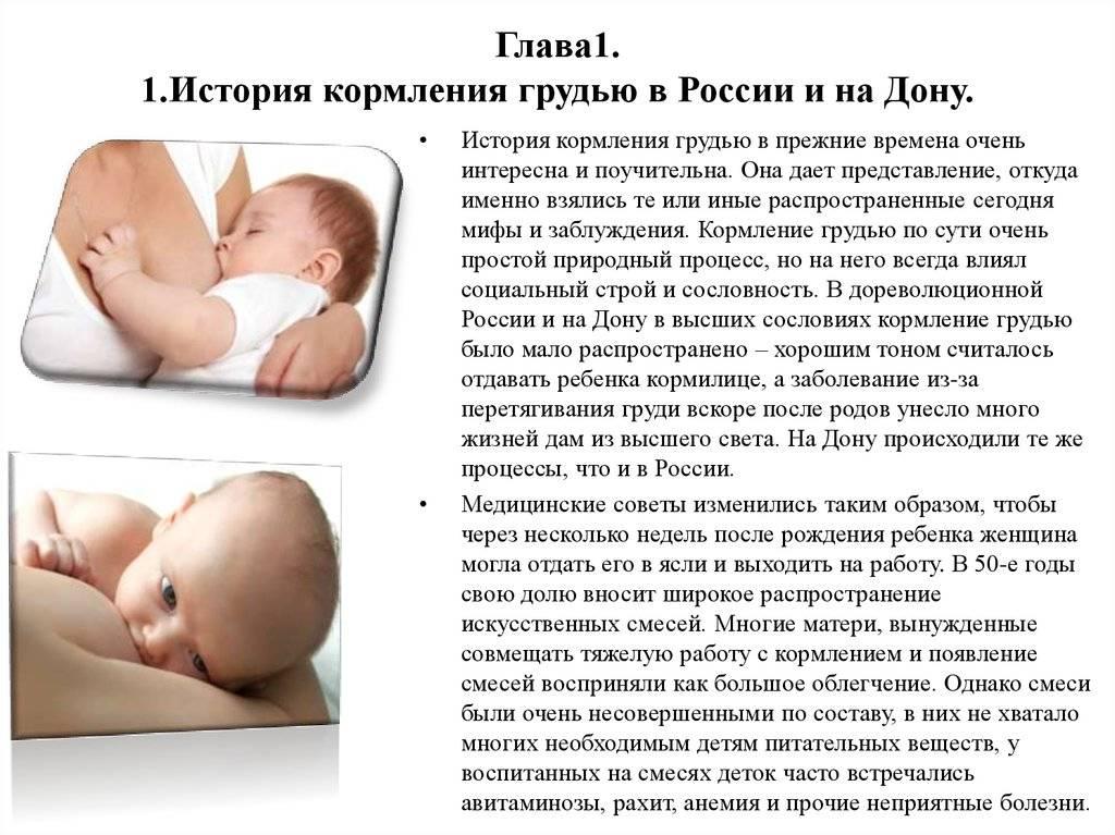 Прекращение лактации по рекомендациям. опыт одной мамы