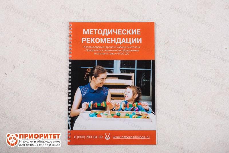 6 развивающих игр с детьми: рекомендации родителям детей 6-12 месяцев