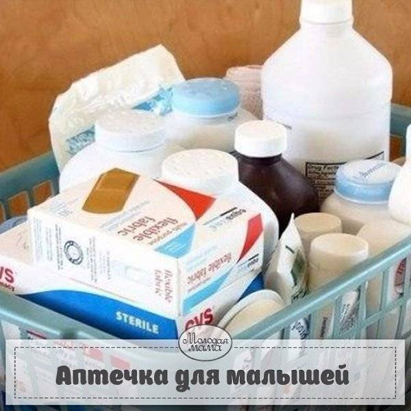 Аптечка для ребенка от 3-х лет