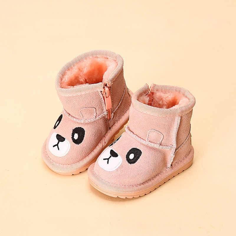 Первый шаг — детская обувь
