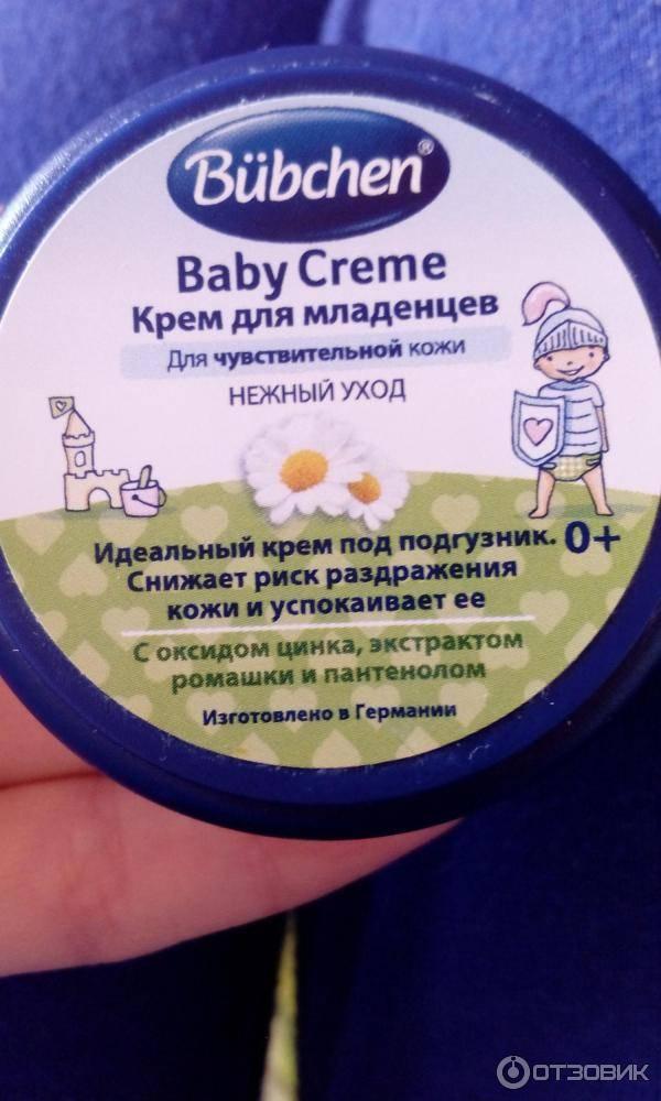 Все о детских кремах для подгузников   блог дочки-сыночки
