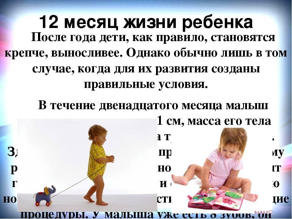 Что должен уметь трехмесячный ребенок