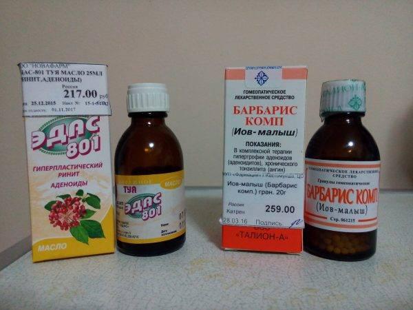 Аденоиды. лечение аденоидов у детей без операции