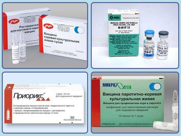 Прививка от кори, эпидемического паротита и краснухи