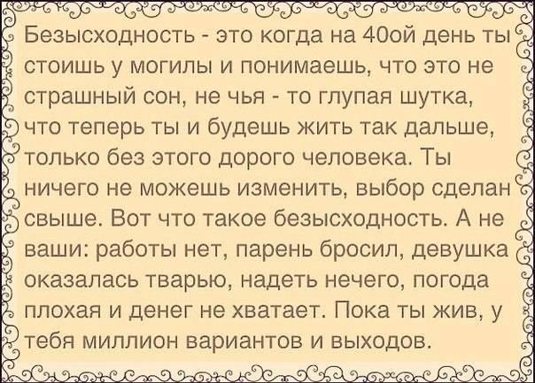 ᐉ до скольки месяцев нельзя показывать ребенка. когда можно показывать ребенка после рождения - psihologisl.ru