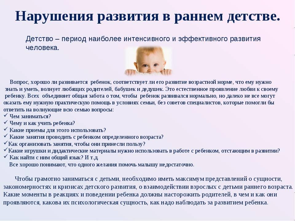Каких врачей проходят в 3 месяца ребенку – плановые осмотры в три месяца