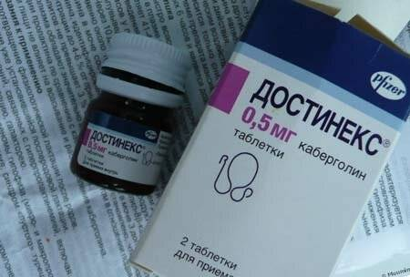 Достинекс® (dostinex®)