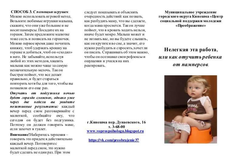 Как отучить ребенка от пустышки в 1, 2, 3 года. 10 способов избавления