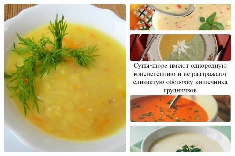 Рецепты супов детям от 1 года: готовим первый суп для ребенка