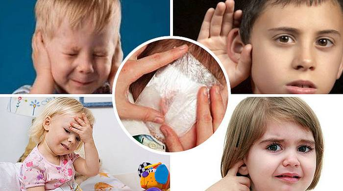Лечение отита у взрослых