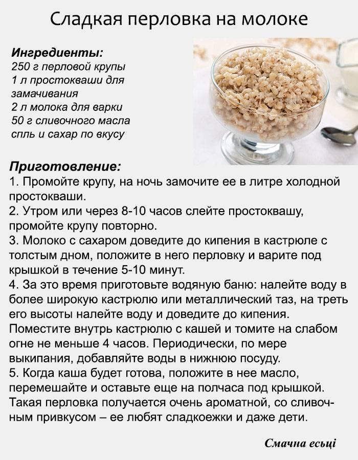 Когда вводить молочные каши в прикорм? когда можно давать – с какого возраста, со скольки месяцев дать гречневую и рисовую кашу грудничку