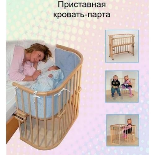 Приставная кроватка для новорожденных: выбор и способ сделать люльку своими руками