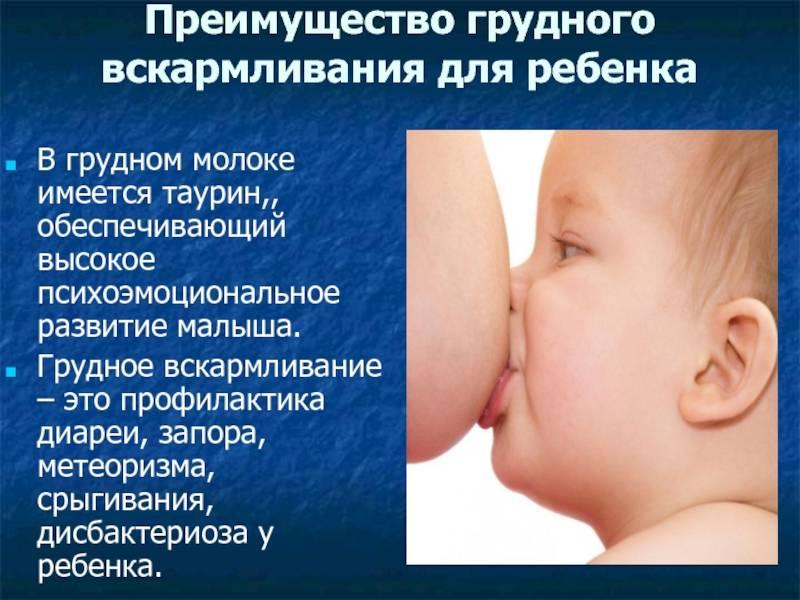 Ребенок срыгивает после каждого кормления грудным молоком и икает
