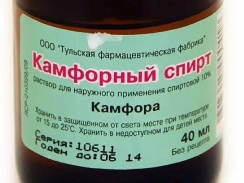 Наружный отит - эффективные методики лечения