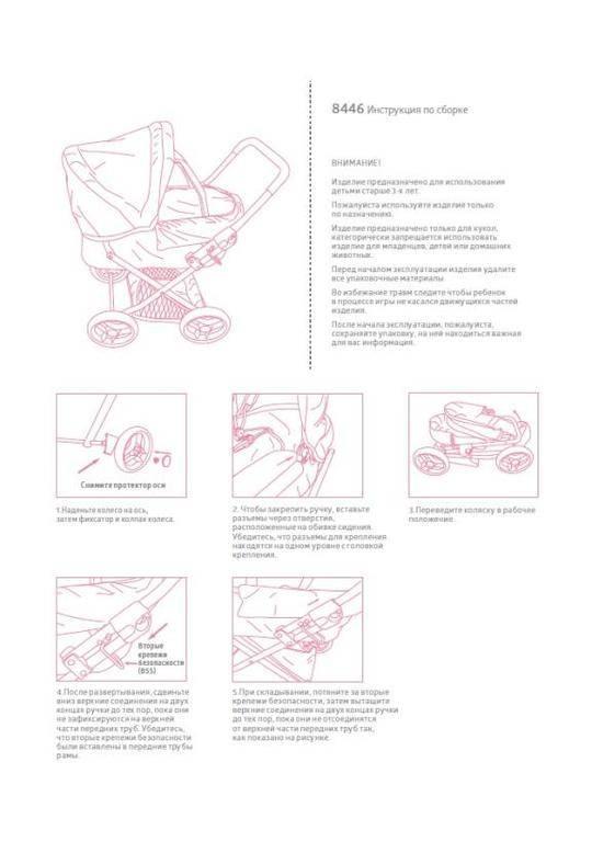 Коляски-трансформеры для новорожденных: рейтинг лучших 2019 и как выбрать