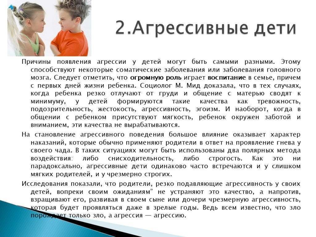 Cиндром карлсона или что делать, если у ребенка появились воображаемые друзья? почему у ребенка появился воображаемый друг