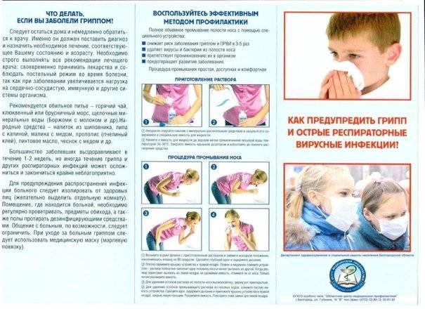 Грудное вскармливание во время орви. можно ли кормить ребенка грудью во время простуды