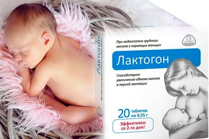 Но-шпа: инструкция по применению, показания, цена, при беременности и детям использование - medside.ru