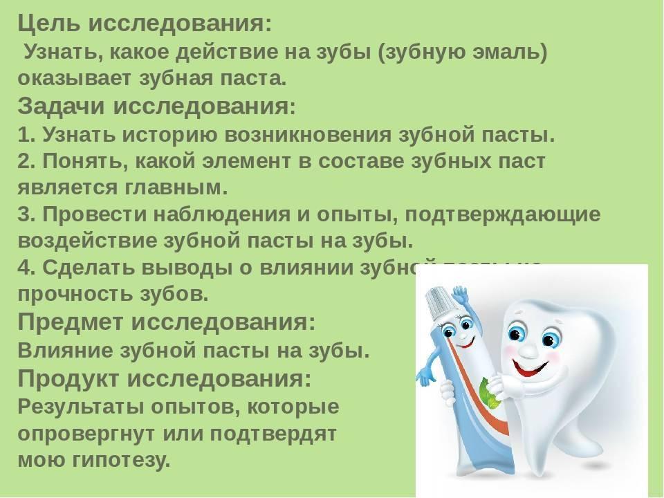 Как правильно выбрать зубную пасту для взрослого и ребёнка