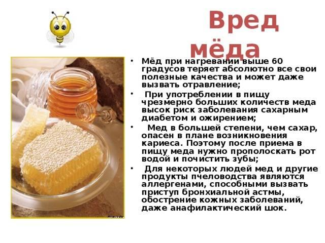 Березовый сок во время беременности : польза и противопоказания к употреблению | компетентно о здоровье на ilive