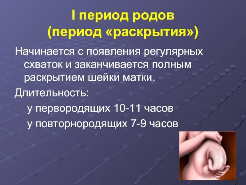 Роды после снятия пессария: применение пессария, процедура снятия, сроки родов и рекомендации гинекологов