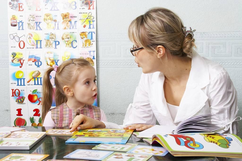 Запуск речи у детей при зрр