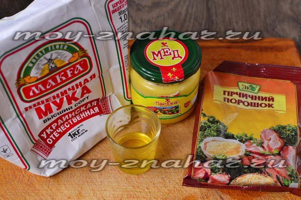 Лепешка от кашля на меду и горчице: как сделать горчичный компресс дома самостоятельно, разница в рецепте для взрослого и ребенка, польза и противопоказания