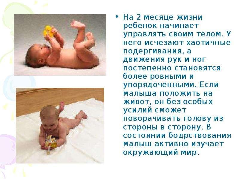 Когда ребенок начинает дышать ртом? как дышит новорожденный ребенок